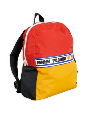 Moscow lightweight backpack -Yellow